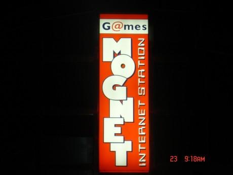 MOGNet - Πολύκαστρο - Κιλκίς