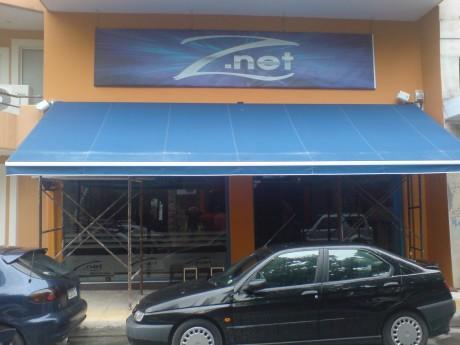 Znet - Καρδίτσα